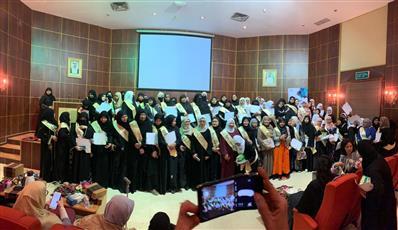 «التعريف بالإسلام»: إدارة الشئون النسائية احتفت بتخريج المهتديات والجاليات غير العربية