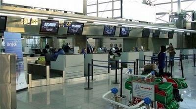 مطار طهران