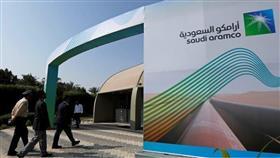 انطلاق تداولات أرامكو في السوق السعودية لتصبح أكبر شركة مدرجة في العالم
