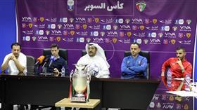 الكويت والقادسية في مواجهة السوبر