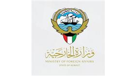 السفارة ببغداد للمواطنين: غادروا فورًا