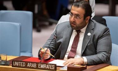 سعود الشامسي نائب المندوبة الدائمة لدولة الإمارات لدى الأمم المتحدة