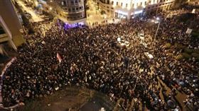 التظاهرات اللبنانية