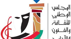 «الوطني للثقافة» يعلن أسماء الفائزين بجوائز الدولة لعام 2019