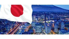 اليابان تعلن دخول اتفاق تحرير التجارة مع الاتحاد الأوروبي حيز التنفيذ
