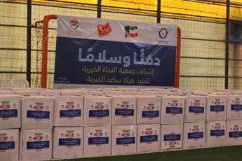 المؤسسات الكويتية تواصل نشاطها الإنساني المتجدد وسط إشادة دولية