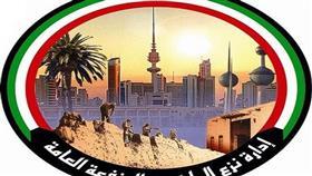 «نزع الملكية»: إنجاز 1211 معاملة.. يناير الماضي