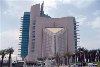 مؤسسة البترول تستضيف المنتدى السنوي الخامس لاستراتيجية الطاقة لدول الخليج