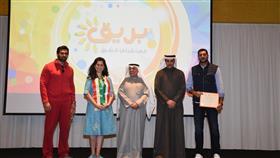 الشيخة انتصار سالم العلي: الواجب يحتم على الجميع المساهمة في التغيير الايجابي من أجل الكويت