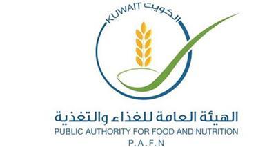 «الغذاء» توصي بحظر ورفع الحظر عن استيراد بعض المنتجات