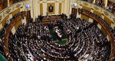 البرلمان المصري يوافق بالأغلبية على مناقشة «تعديل الدستور»