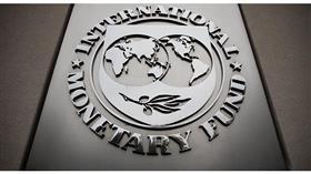 مصر تتسلم الدفعة الخامسة من قرض صندوق النقد الدولي