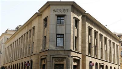 «المركزي المصري»: ارتفاع الدين الخارجي إلى 15 % خلال عام