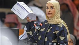 وزيرة الدولة للشؤون الاقتصادية مريم العقيل خلال جلسة مجلس الأمة