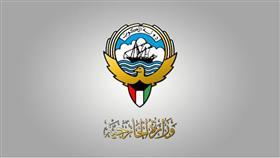 سفارة الكويت لدى تايلاند للمواطنين: ارتداء الأقنعة الواقية بسبب ارتفاع معدلات التلوث