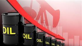 النفط يهبط مع هيمنة القلق بشأن النمو الاقتصادي العالمي على السوق