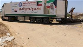 أيادي الكويت البيضاء تواصل عطاءها المتجدد لإغاثة المحتاجين بالعالم