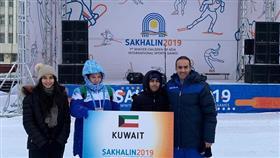 بمشاركة الكويت.. انطلاق بطولة الألعاب الشتوية الأولى للأطفال بشرق روسيا