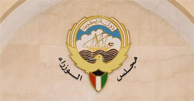 مجلس الوزراء: استكمال إجراءات تحويل ملكية أسهم «شمال الزور الأولى»