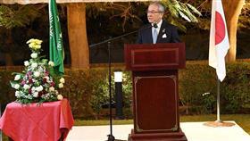 افتتاح أول فرع لبنك ياباني في السعودية