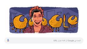 «جوجل» يحتفل بذكرى ميلاد أشهر حماة في السينما المصرية