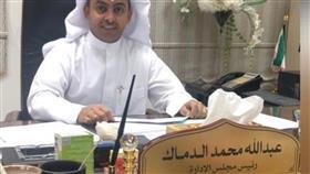 الدماك: إنشاء مبنى جديد للاتحاد الكويتي للمزارعين
