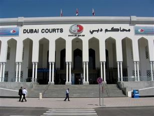 محكمة الجنايات في دبي