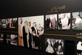 معرض «الفهد.. روح القيادة» يضيء أبرز المعالم القيادية للملك الراحل فهد بن عبدالعزيز