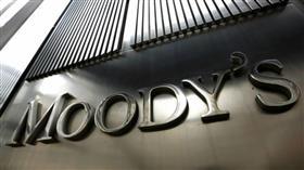 «موديز»: نظرة إيجابية للقطاع المصرفي في مصر