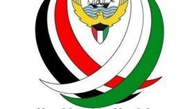 «المالية»: متابعة تنفيذ مخرجات اجتماع «مكة» لدعم الاقتصاد الأردني