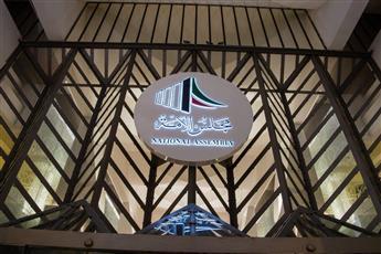 «التشريعية» البرلمانية توافق على مشروع بقانون بشأن السجل العيني