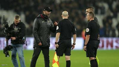 كلوب انتقد حكم مباراة ليفربول ووست هام
