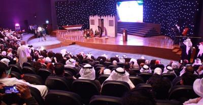 كلية التربية الأساسية نظمت حفل ريات الوطن بمناسبة الأعياد الوطنية