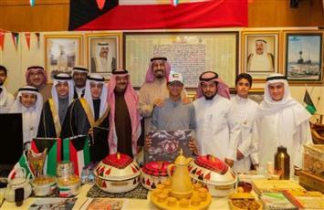 بمناسبة الأعياد الوطنية.. طلبة كويتيون يقيمون احتفالية في الرياض