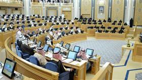 الشورى السعودي يسقط توصية عدم اشتراط إذن الولي لإنهاء شؤون المرأة