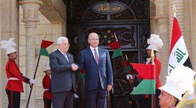 الرئيس العراقي برهم صالح يلتقي نظيره الفلسطيني محمود عباس