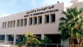 كلية الهندسة والبترول تقيم ملتقى الارتقاء التربوي الطلابي الأول