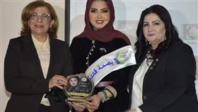 «المجلس الإنمائي العربي» يكرم الشيخة نوال الصباح وبسمة السلطان فى يوم المرأة العالمي