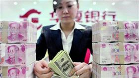 الإقراض المصرفي الصيني يتراجع إلى 131 مليار دولار في شهر