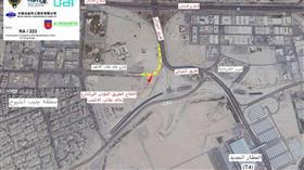 «الداخلية»: افتتاح مدخل جديد من طريق الغزالي إلى جليب الشيوخ
