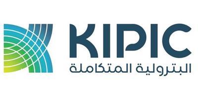 الشركة الكويتية للصناعات البترولية المتكاملة (كيبك)