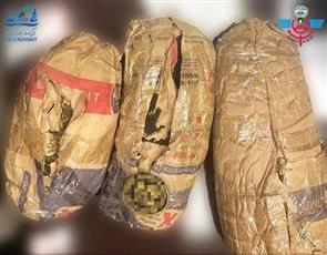 «الجمارك» تحبط تهريب كيلوين من القات في أمتعة إفريقي عبر مطار الكويت الدولي
