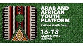 «أسوان» تحتضن الملتقى الأول للشباب العربي الإفريقي