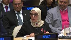 الكويت: مشاركة المرأة السياسية تساعد في تحقيق حفظ السلم والأمن