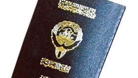 «الجنسية ووثائق السفر» تدعو ناخبي الدائرتين الثانية والثالثة التكميلية الفاقدين لشهادة الجنسية إلى مراجعتها