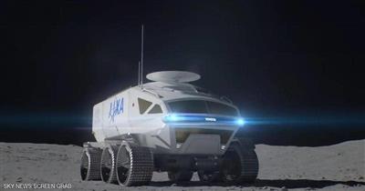 تويوتا تقتحم عالم الفضاء بـ«مركبة استكشاف»