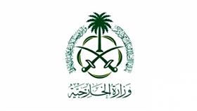 السعودية تدين إطلاق النار على مسجدين خلال صلاة الجمعة في نيوزيلاندا