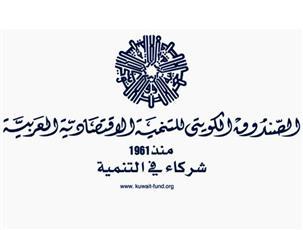 الصندوق الكويتي.. منحة ثانية لمركز سرطان الأطفال