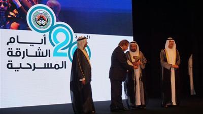 الفنان محمد المنصور يفوز بجائزة الشارقة للإبداع المسرحي