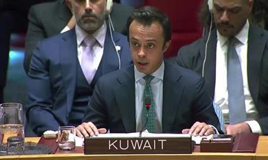 الكويت تدعو إلى إخلاء العالم من الأسلحة النووية